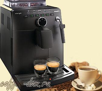 кофемашина Saeco Intuita инструкция - фото 2