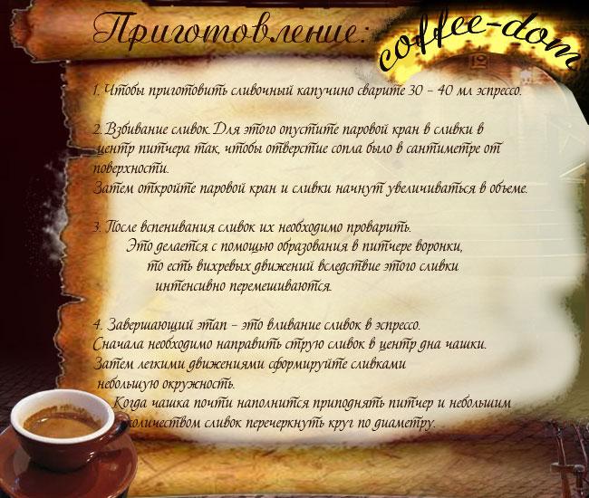 кофеварка-saeco-8325м
