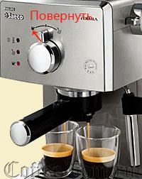 кофеварка-saeco-poemia2