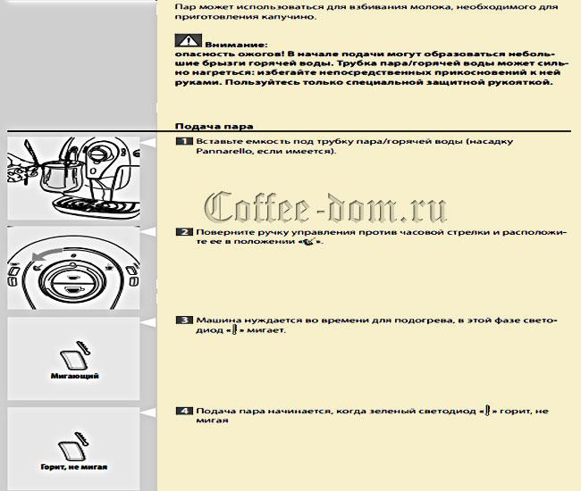 кофемашина-saeco-hd8745-09v