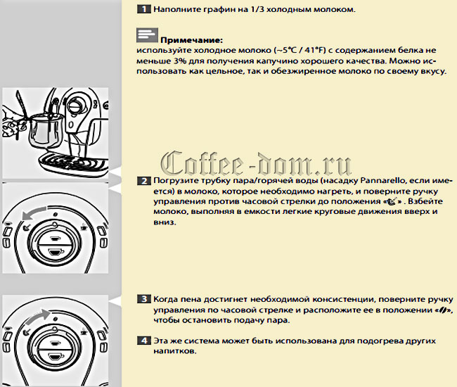 кофемашина-saeco-hd8745-xsmall