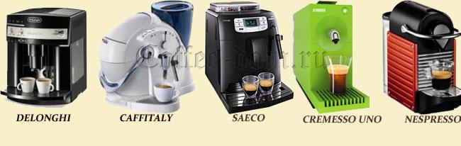 Кофемашины,-как-выбрать-