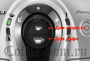 saeco-xsmall-hd8745-09-м