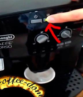 капучино-в-кофемашине-DeLonghi--2