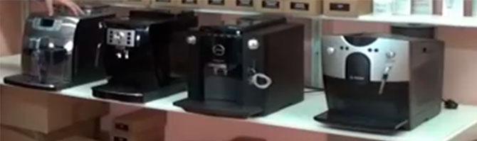 виды кофемашин для дома